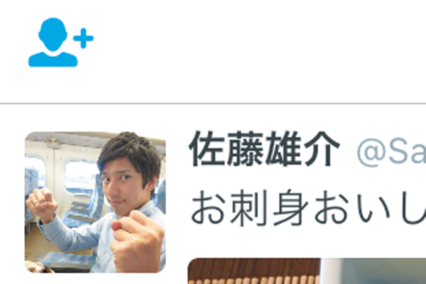 Twitterでおすすめのユーザーをフォローする方法