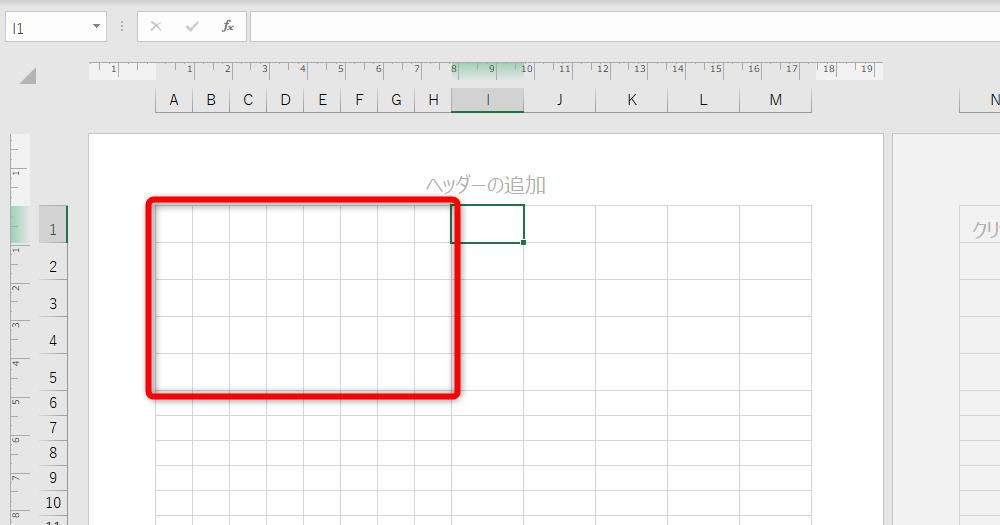 【エクセル時短】列の幅や行の高さをセンチメートル単位で指定する方法。実寸で印刷したいときに便利!