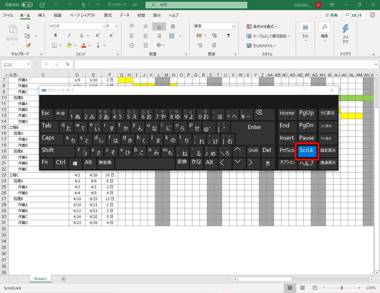 pdf ロック解除エクセル