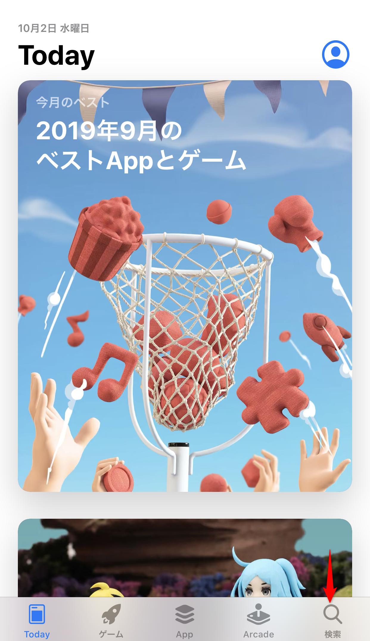 【iOS 13】iPhoneの標準アプリを再インストールする方法。まとめて元に戻したいときは「提供元」に注目!