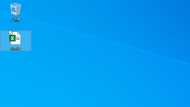 【Windows Tips】ファイルの削除前に確認のメッセージを表示させる