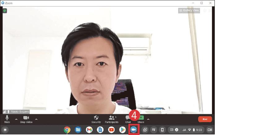 Zoomのビデオ会議はChrome+拡張機能で参加
