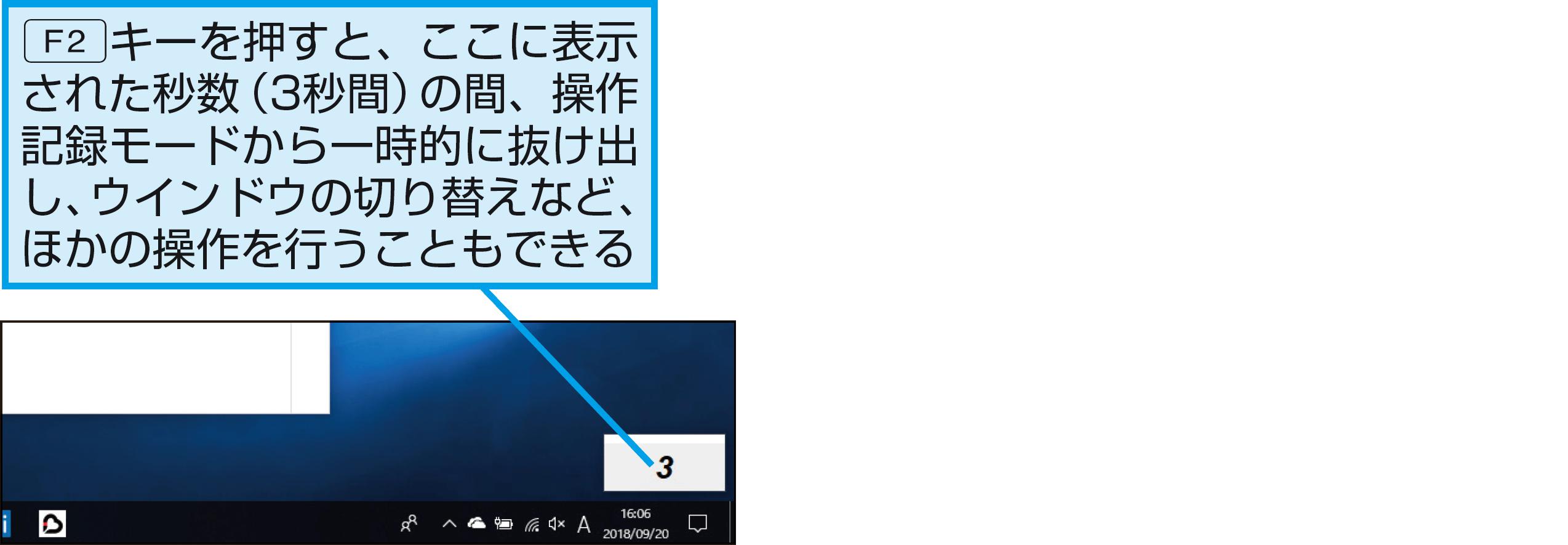 操作をレコーディングしてワークフローを作るには(操作のレコーディング) - できるUiPath