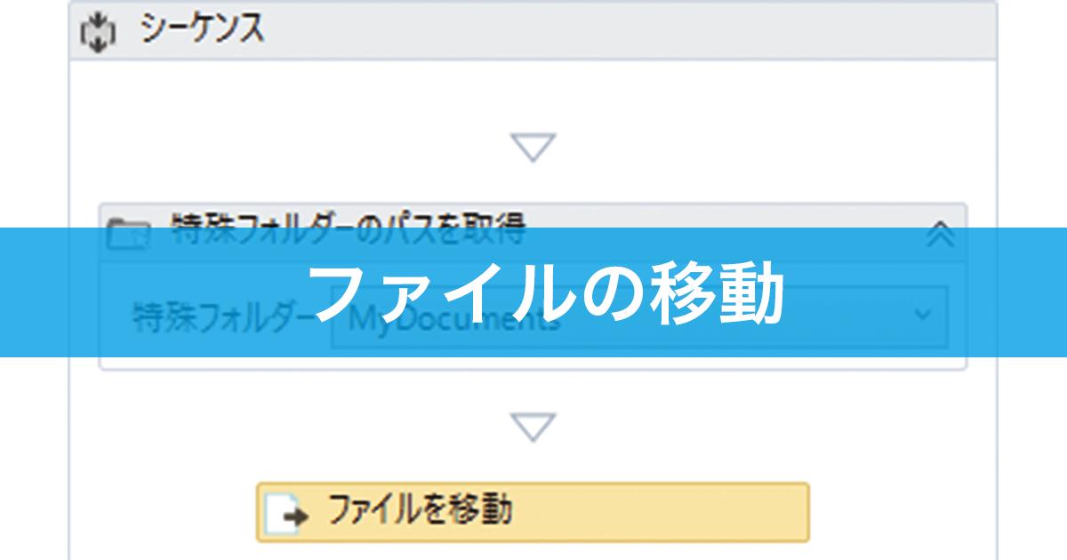vb net ファイル コピー