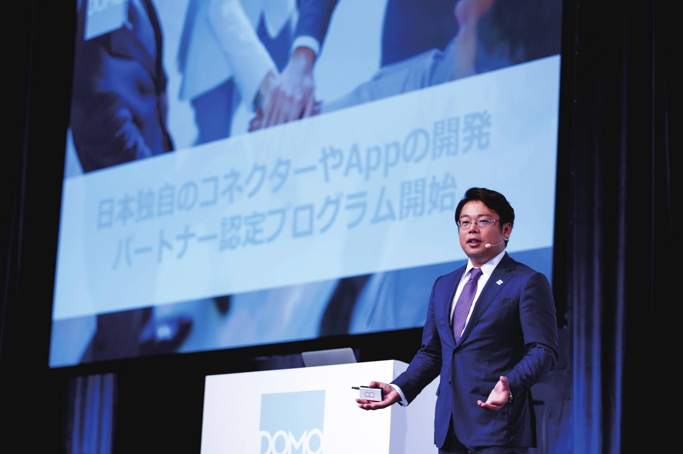 最強のデータ経営:経営者が社外の誰かに見せたくなる、今までにない光景でイノベーションを確信