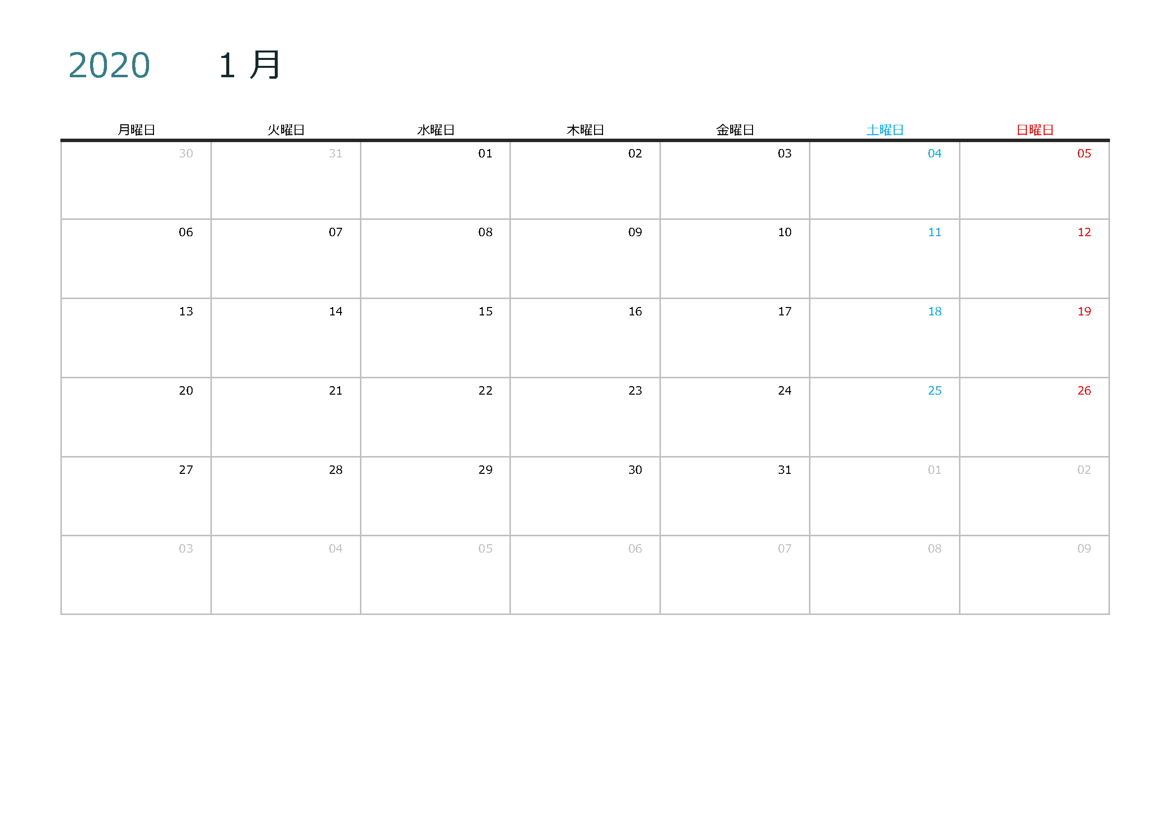 エクセル時短2020年のカレンダーをexcelのテンプレートで作る