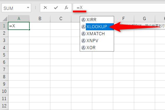 【エクセル時短】もう使った? VLOOKUPの後継として注目される新関数「XLOOKUP」の注目点3つ