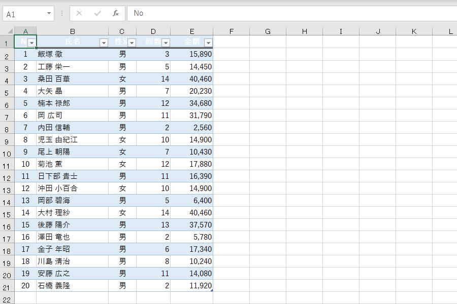 Excelの「しましま」ワザ3選。1行おきに色を塗って表を見やすく【エクセル時短】