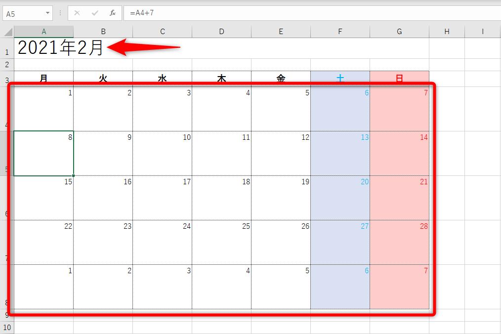 カレンダーをExcelで作る方法【2021年版】