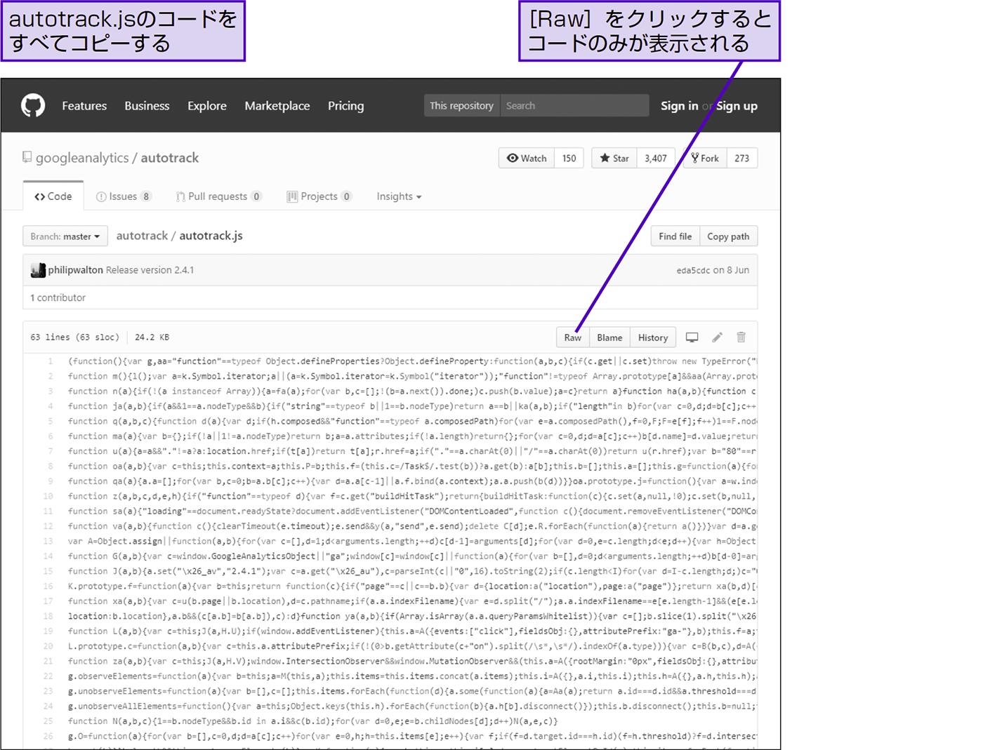 Google公式のプラグインでイベントトラッキングを実装する - できる逆引き Googleアナリティクス 増補改訂2版