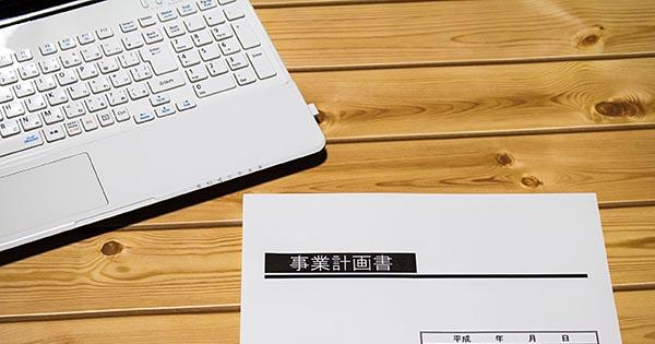 Powerpointで印刷するスライドの余白サイズを手動で変更するには