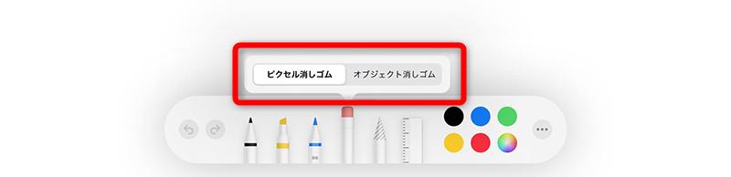 iPadとApple PencilをZoomで使う方法。Web会議で滑らかな手書き入力ができる