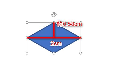 PowerPointの図形で「麻の葉模様」を描く方法。ひし形と直線で基本パーツを作ろう
