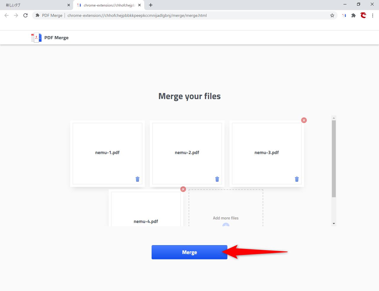 ChromeだけでPDFを結合する2つの方法。ローカル環境でもできる!