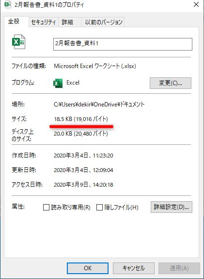 不要なファイルやアプリを削除する。新年度に向けてパソコンの棚卸をしよう【Windows Tips】
