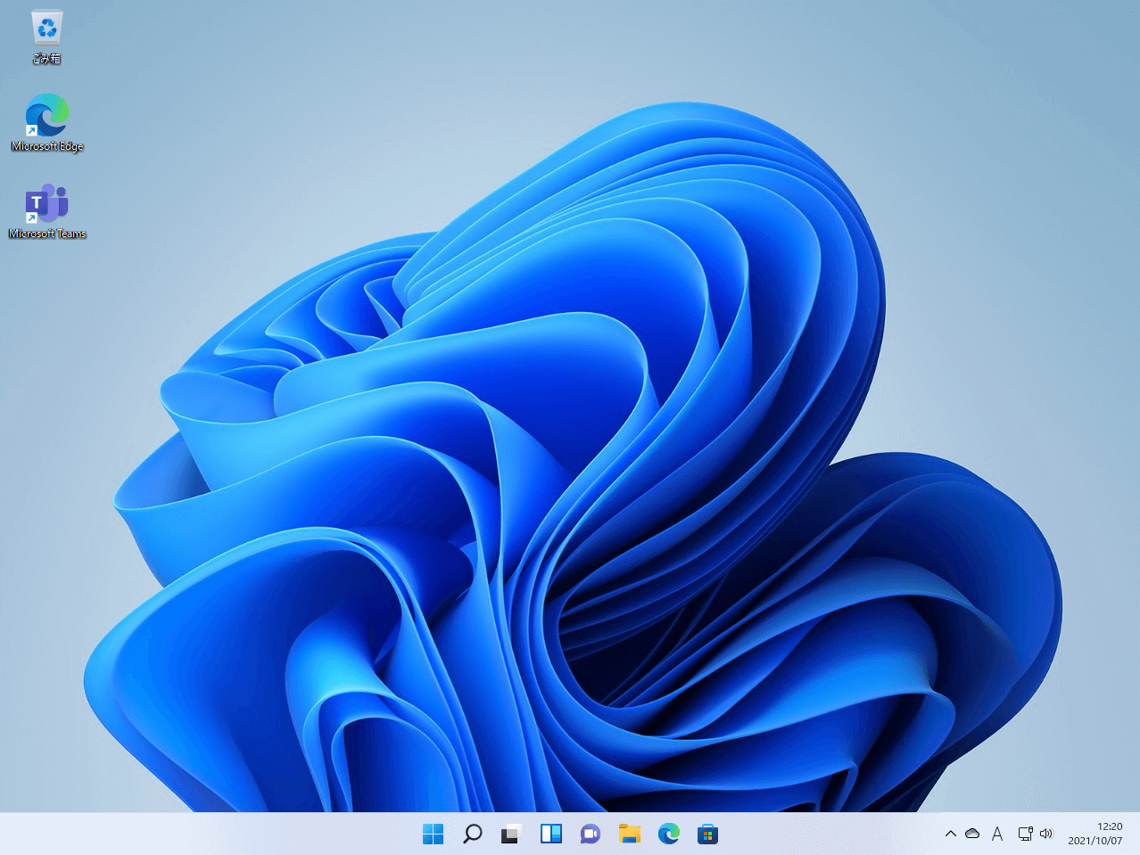 Windows 11の仮想デスクトップを利用する。壁紙を変えれば迷わない