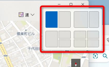 Windows 11の「スナップウィンドウ」の使い方。ウィンドウを画面の半分にピッタリ整列できる
